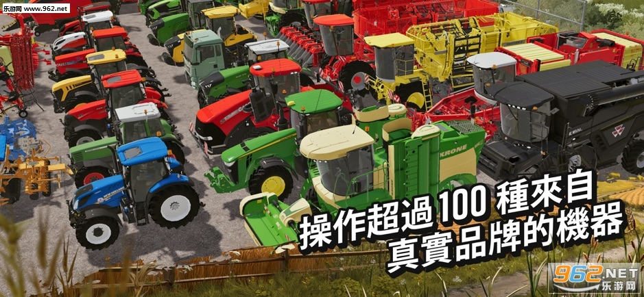 模拟农场20官方版v0.0.0.49截图0