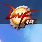 DNF手游体验服最新测试版