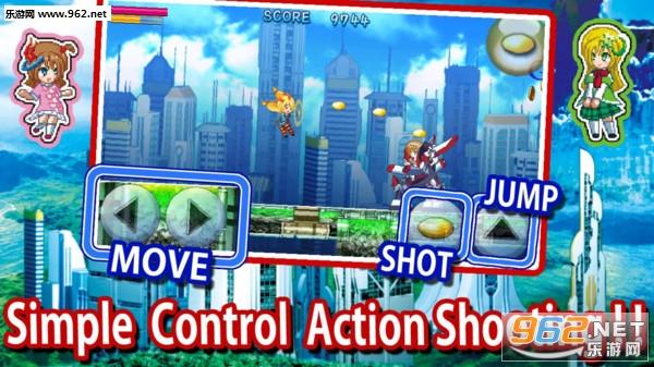 萌妹子玩射击安卓版v1.1.4截图2