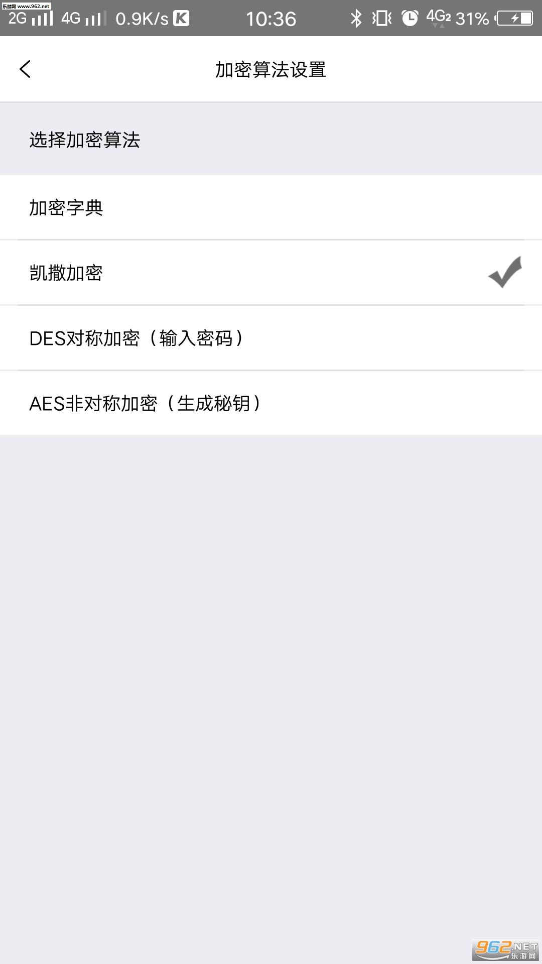 米果输入法appv1.0.1截图2