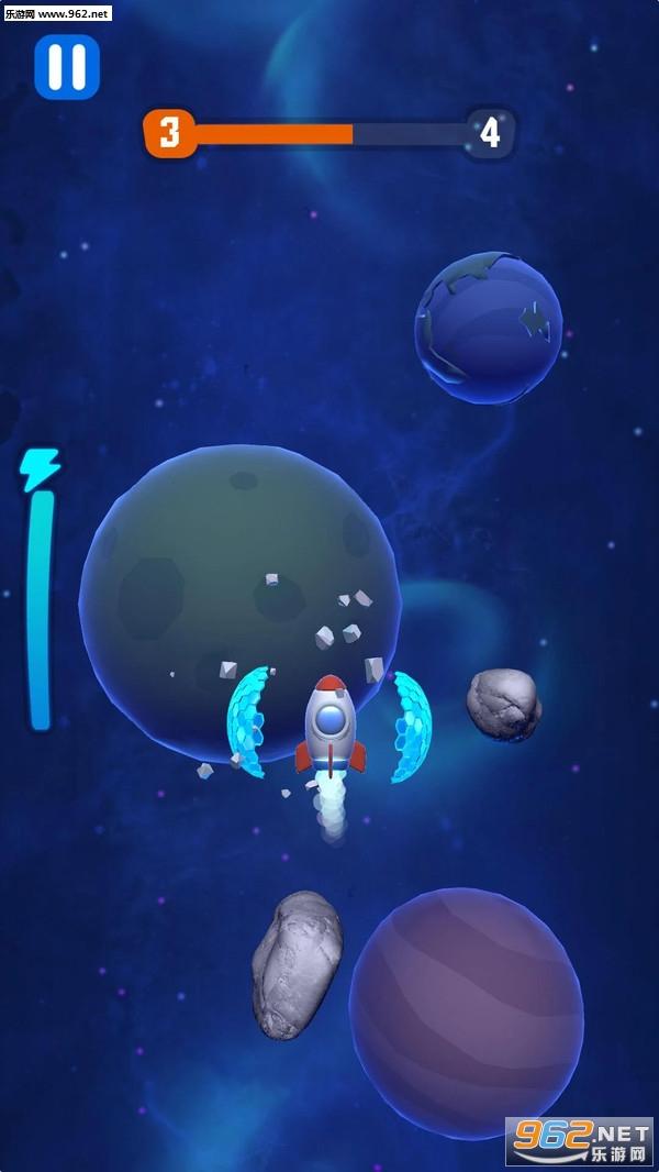 火箭挡陨石安卓版v1.0.0截图1