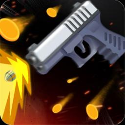 滚炮模拟器安卓版v1.0