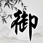 御剑恋城雪官方正版v1.0.6