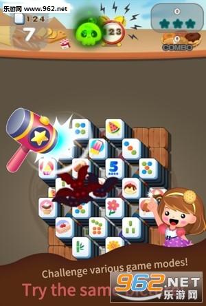 上海麻将(Mahjong GO)游戏