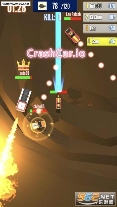 CrashCar.io官方版