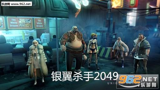 银翼杀手2049游戏安卓版