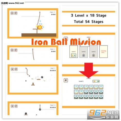 Iron Ball Mission铁球使命官方版