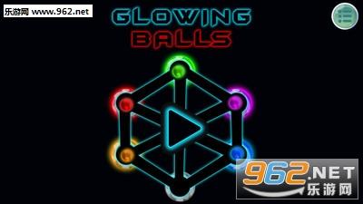 发光球(Glowing Balls)游戏