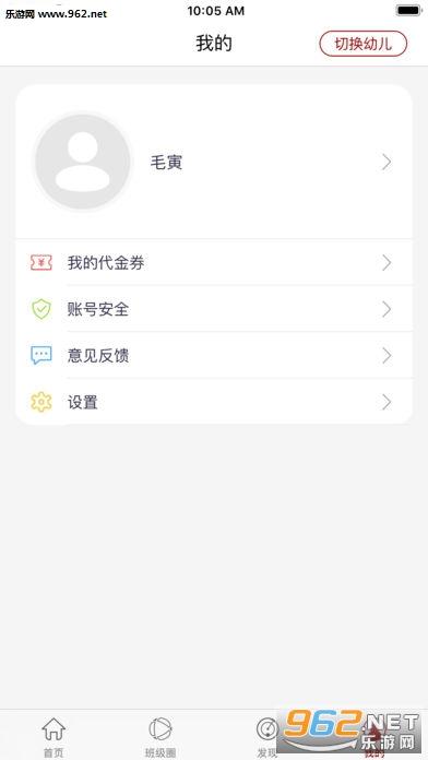 爱中心app