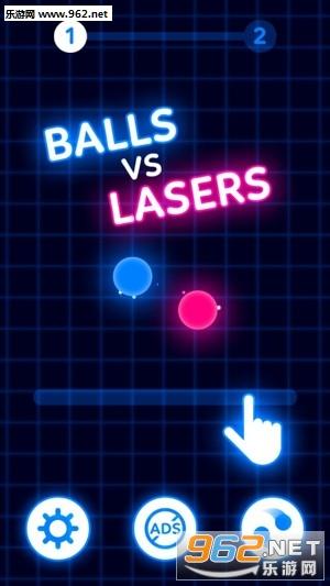 极光生存球(Balls vs Lasers)游戏