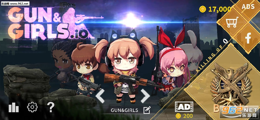 Gun Girls.io官方版