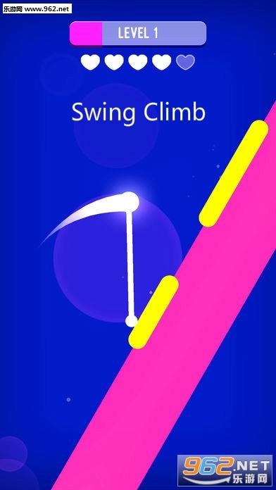 Swing Climb安卓版