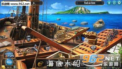海底木船游戏