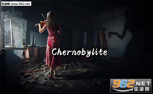 Chernobylite游戏下载