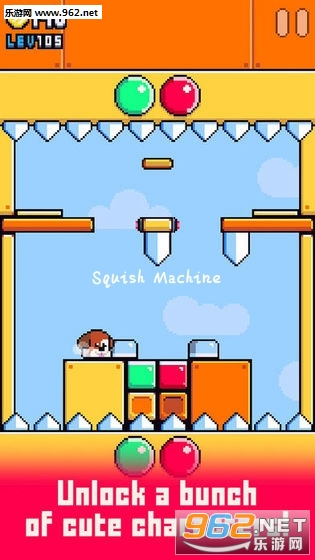 Squish Machine官方版