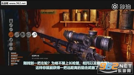 《地铁:逃离》中文预告片公布 游戏背景玩法介绍