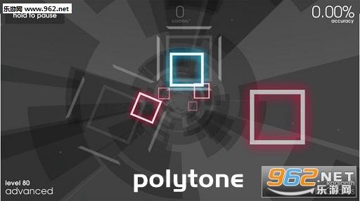 polytone官网版ios