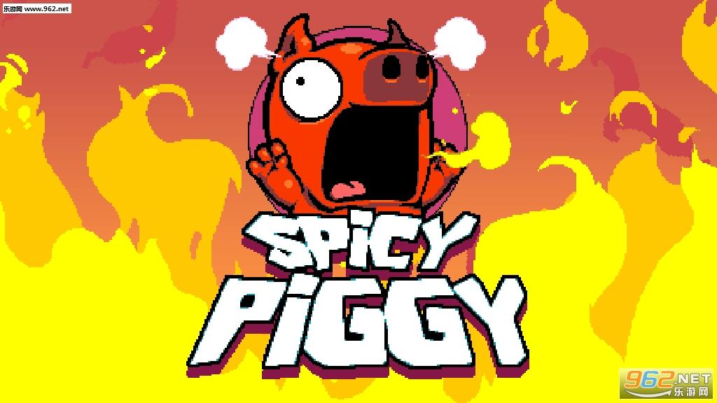 Spicy Piggy官方版