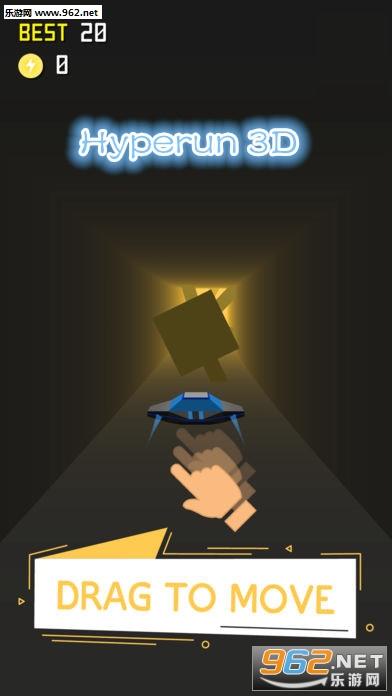 Hyperun 3D游戏