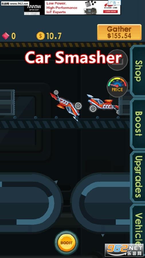 Car Smasher游戏