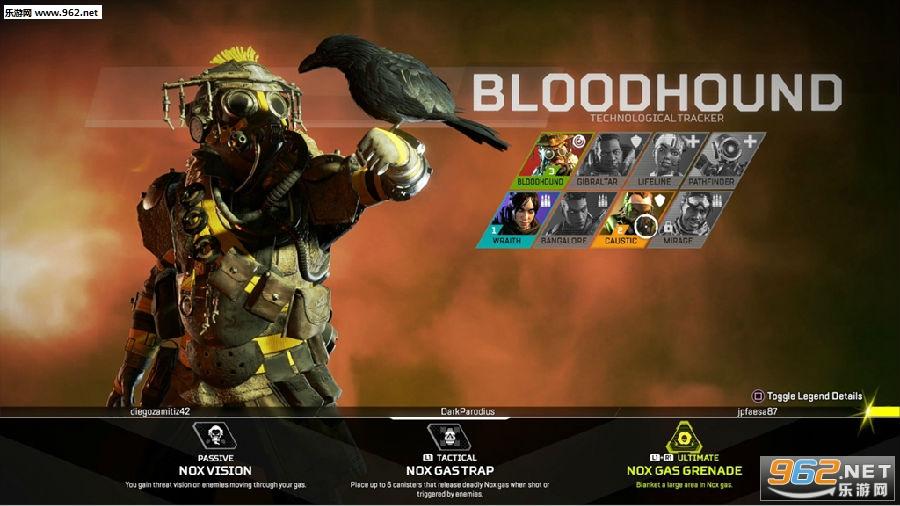 《Apex英雄》即将添加两名新角色及两个新模式