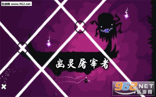 Wraithslayer游戏下载