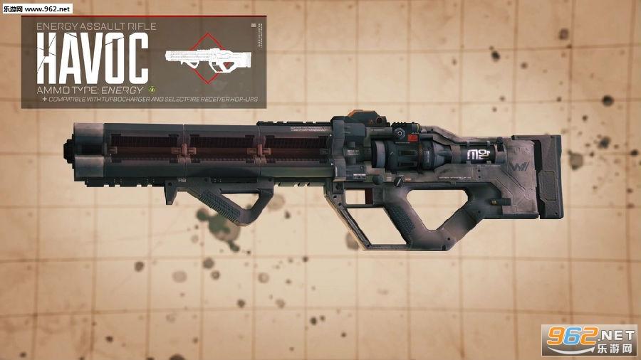 "《Apex英雄》新武器""浩劫""能量枪介绍视频 有两种开火模式"