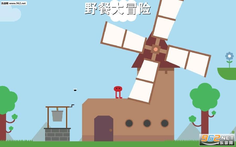 野餐大冒险安卓手游版在哪里可以玩 Pikuniku游戏下载地址