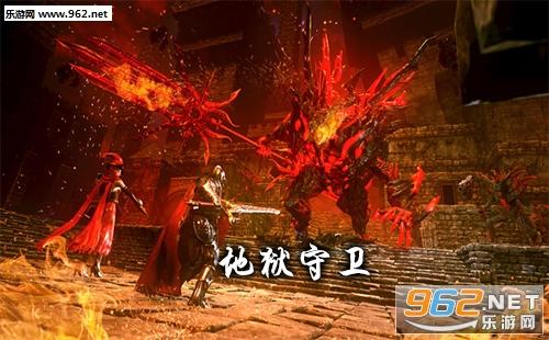 地狱守卫游戏下载