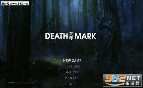 死印Steam游戏下载