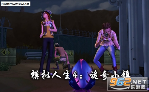 <a href='http://www.thefeedr.com/k/TheSims4/' target='_blank'>模拟人生4</a>:诡奇小镇下载