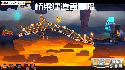 桥梁建造者冒险官方版