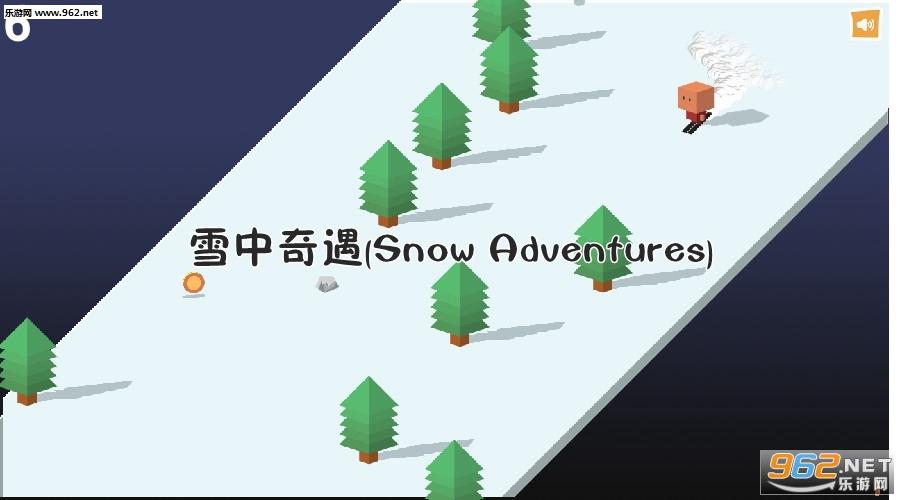 雪中奇遇安卓版