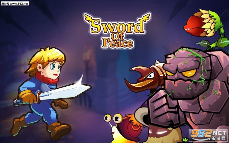 Sword Of Peace安卓版