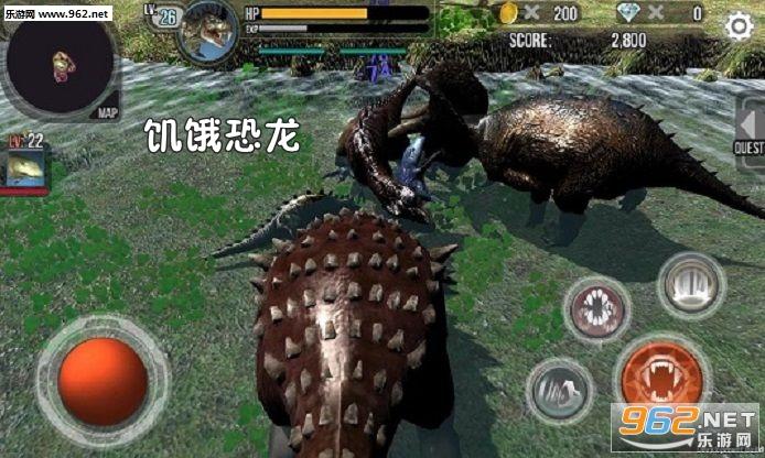 饥饿恐龙安卓版