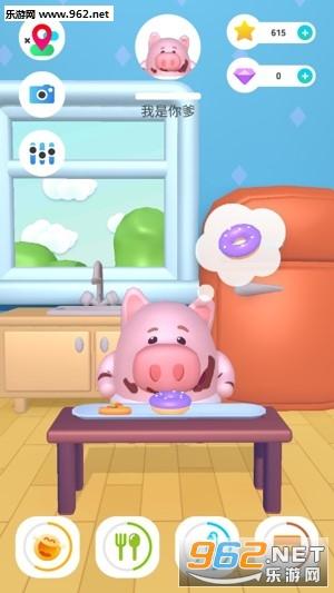 养猪场虚拟宠物(Piggy Farm virtual pet)安卓版v1.0.33_截图3