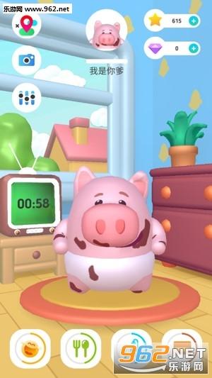养猪场虚拟宠物(Piggy Farm virtual pet)安卓版v1.0.33_截图2