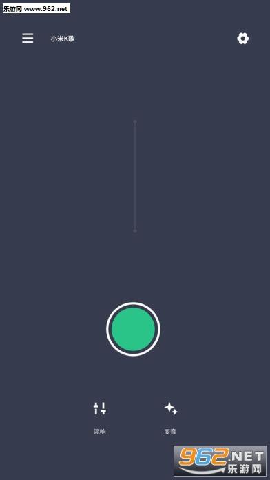 小米K歌appv1.1.3 苹果版截图2