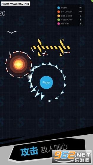 我的飞刀贼六游戏v1.2_截图0