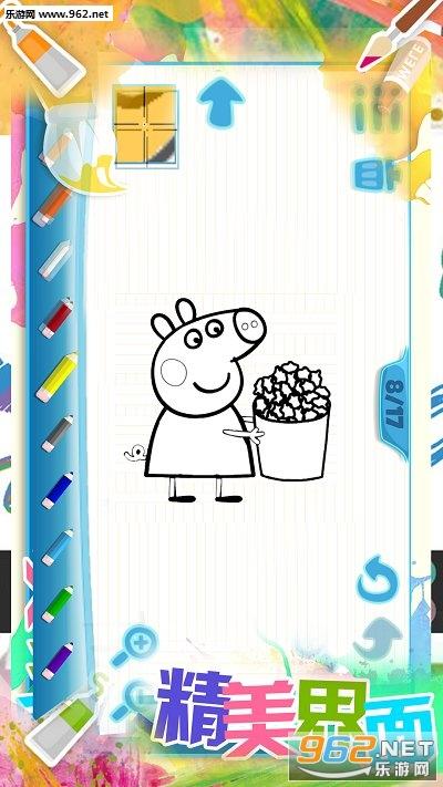 儿童画画游戏v2.4截图1