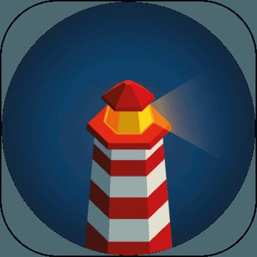 灯塔安卓版Light house