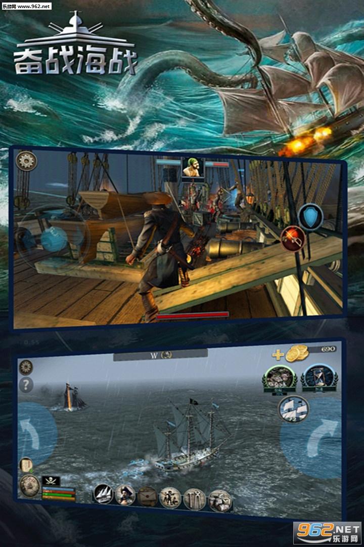 奋战海战游戏最新版v1.2.4_截图2