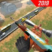 公路狙击手2019最新版v1.2