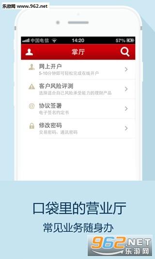 国联尊宝appv1.0 安卓版_截图2