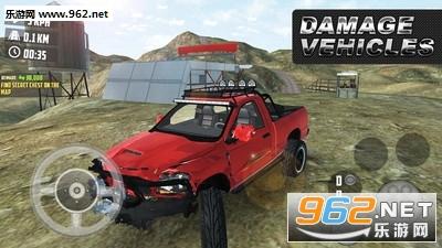 越野模拟驾驶4x4官方版v1.4_截图2