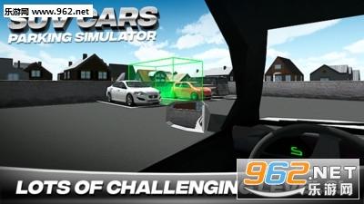 驾校停车模拟器官方版v2.0_截图0