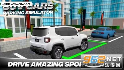 驾校停车模拟器官方版v2.0_截图3
