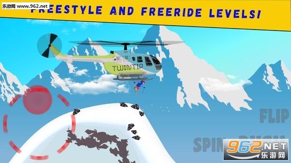 滑雪派对最新版v1.0(Twintip Ski)截图0