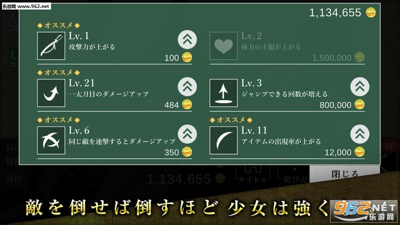 剪影少女斩安卓版v1.0_截图4