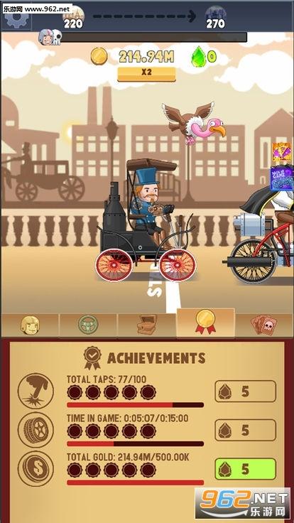 碰撞骑士安卓版v1.2.1(Clash Rider)_截图2